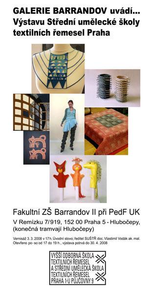 Střední umělecká škola textilních řemesel: Práce studentů